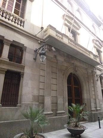 Iiustre colegio de notarios barcelona - Colegio de notarios de barcelona ...